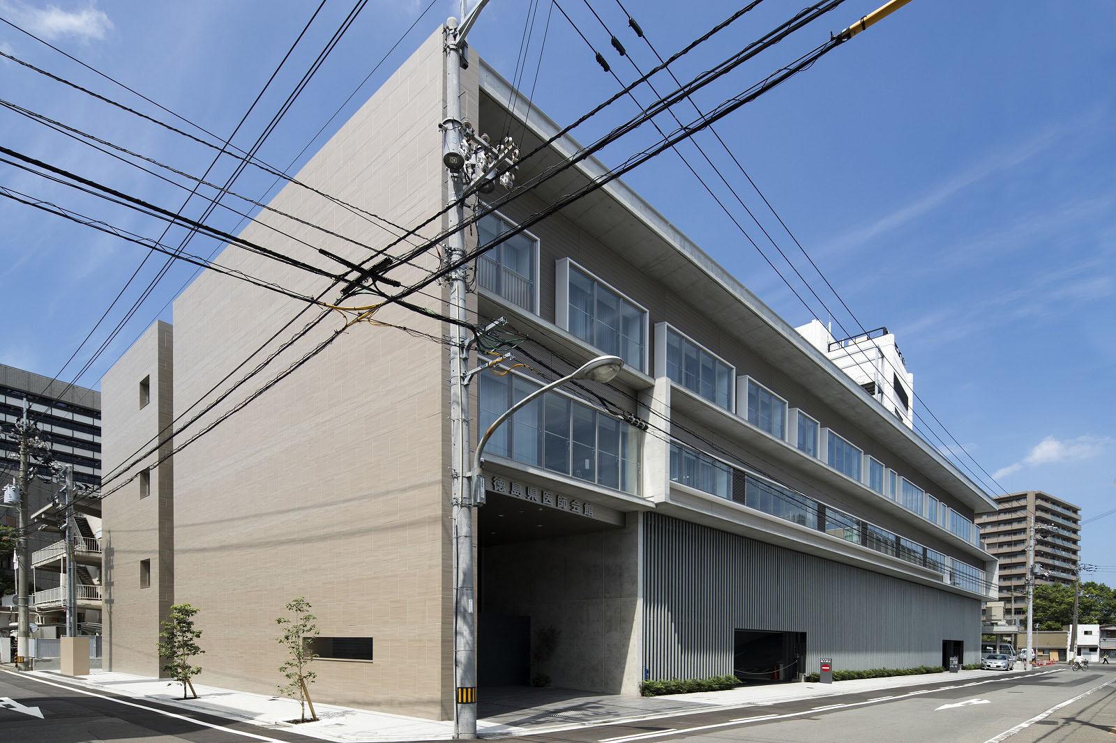 県 教育 会館 徳島